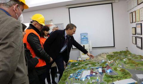 Министърът на околната среда и водите Емил Димитров посети Асарел-Медет