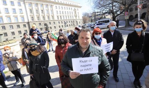 Туроператори протестират пред Министерски съвет