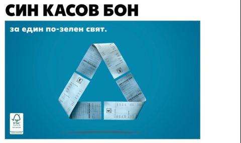Kaufland България въвежда нова екологична хартия за касовите си апарати