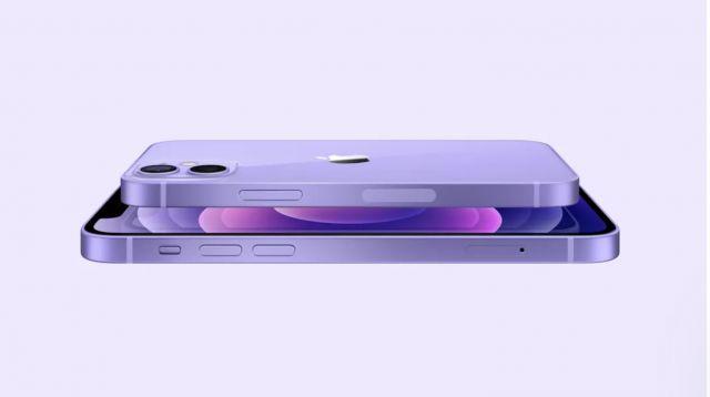 apple d0bfd0bed0bad0b0d0b7d0b0 d0bdd0bed0b2 iphone 12 2
