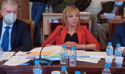 Манолова: Дистанционно е-гласуване да бъде въведено за следващите избори