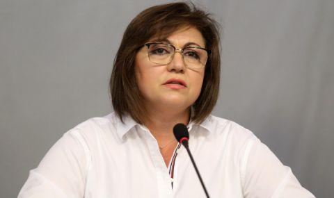 Нинова пак нападна новите партии в парламента