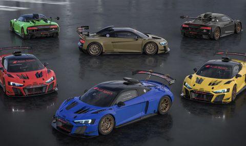 Audi показа цветни състезателни R8-ци с цена от 350 хиляди евро
