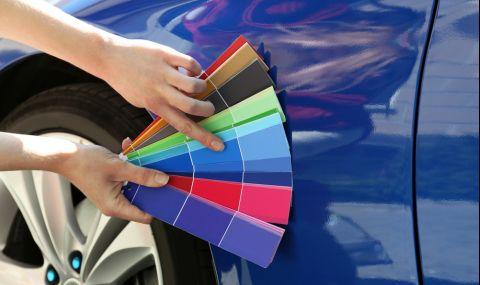 Ето кои са цветовете на колите които губят най-малко стойност