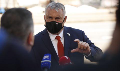 """Полша и Унгария блокираха """"равенството между половете"""" на европейска среща на върха"""