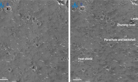"""""""Тиенуън-1"""" изпрати първото изображение с висока резолюция от Марс"""