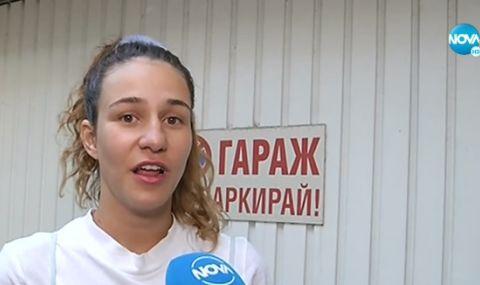 Охранител нападна и би певицата Мила Робърт и неин приятел (ВИДЕО)
