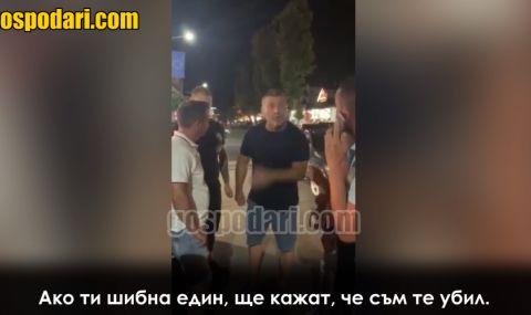 Ресторантьор налита на бой на недоволни клиенти в Приморско (ВИДЕО)