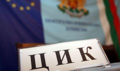ЦИК връща депозити на партии и коалиции с над 1% подкрепа на национално ниво
