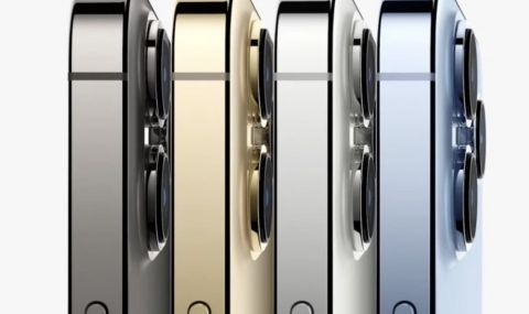 apple d0bfd180d0b5d0b4d181d182d0b0d0b2d0b8 iphone 13 d0bdd0bed0b2d0b0 d0bad0b0d0bcd0b5d180d0b0 d0bdd0bed0b2 d0b4d0b8d181d0bfd0bbd0b5d0b9