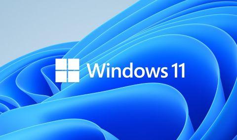 Ето как да проверите дали компютърът ви е съвместим с Windows 11