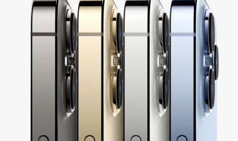 Отложиха доставките на iPhone 13 Pro и 13 Pro Max за месец октомври