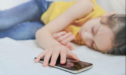iPhone ще ви помага да заспивате по-лесно с тази функция