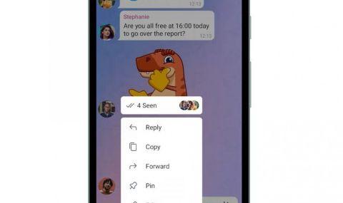 Telegram вече е с нови функции