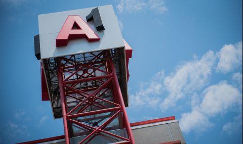 А1 регистрира ново силно тримесечие и ръст при всички основни показатели през третата четвърт на 2021 г.