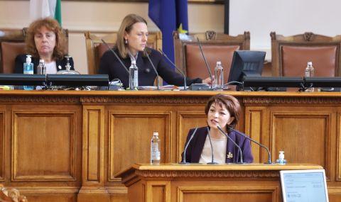 Десислава Атанасова: Имаме решения за България