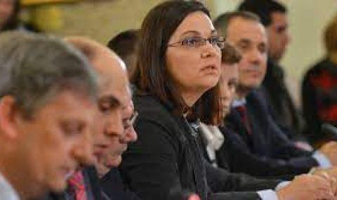 Калина Трифонова, EVN: Дружеството е изправено пред ликвидна криза