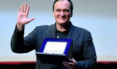 Тарантино получи награда за цялостно творчество